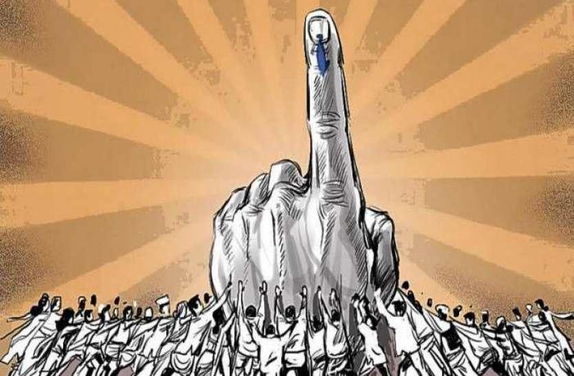 अनूठा था जयपुर संसदीय क्षेत्र के लिए पहला Lok Sabha Election, जानिए कौन जीता था कांटे की टक्कर में