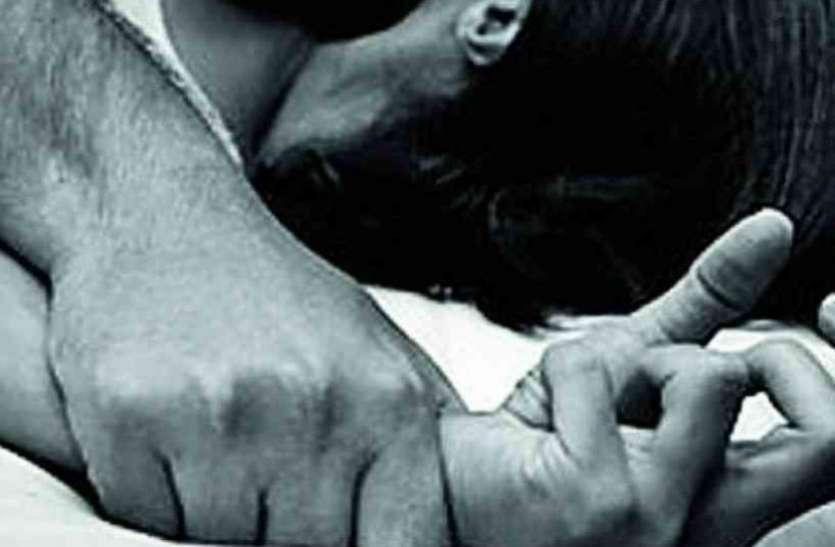 तीन बच्चे के पिता ने खुद को कुंवारा बता, युवती से करता रहा बलात्कार