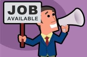LHMC, New Delhi Recruitment 2019 : इंटरव्यू के जरिए होगी Junior Nurse पदों के लिए भर्ती