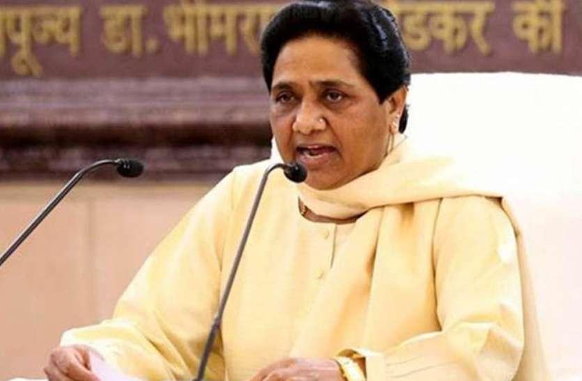 UP TOP News : बसपा कैंडिडेट्स की चौथी लिस्ट जारी, अलीगढ़ में पीएम मोदी की विजय संकल्प रैली आज