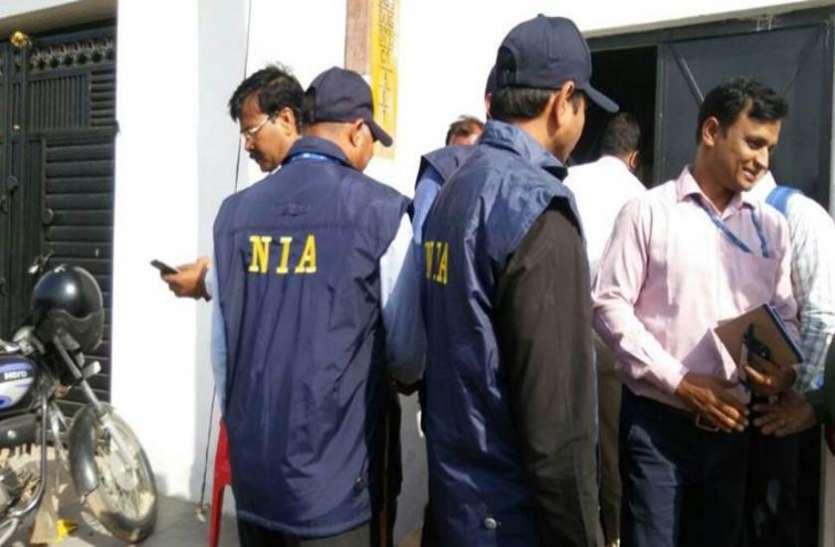 NIA के हत्थे चढ़ा जैश का आतंकी, लेथपोरा में CRPF जवानों पर हमले का है जिम्मेदार