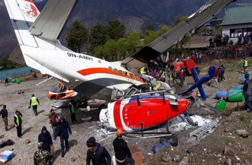 नेपाल: एयरपोर्ट पर खड़े दो हेलीकॉप्टरों से टकराया विमान, दो की मौत