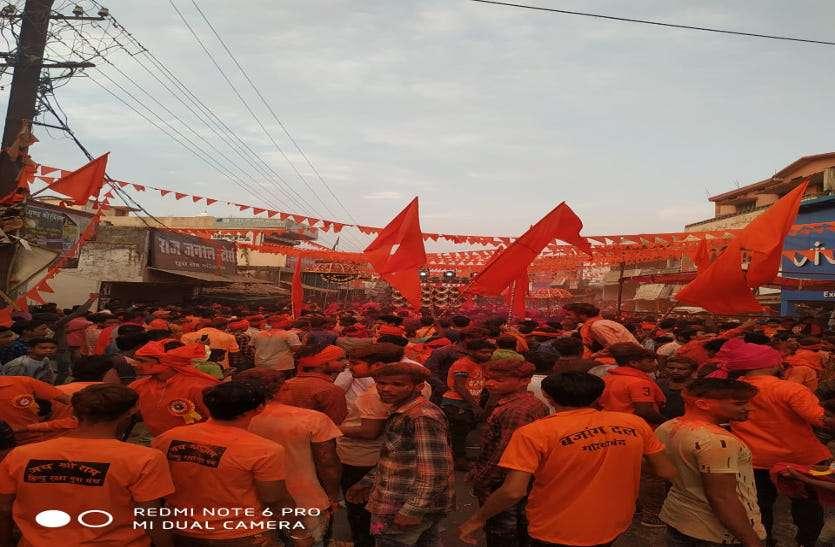 रामनवमीं पर निकाली गई भव्य शोभायात्रा, श्रीराम के जयकारे के साथ हजारों लोग हुए शामिल