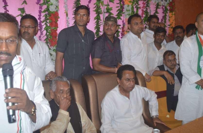 Lok Sabha Election 2019 : रीवा में बोले सीएम कमलनाथ-जीत का इतिहास रच मिटाएं कलंक