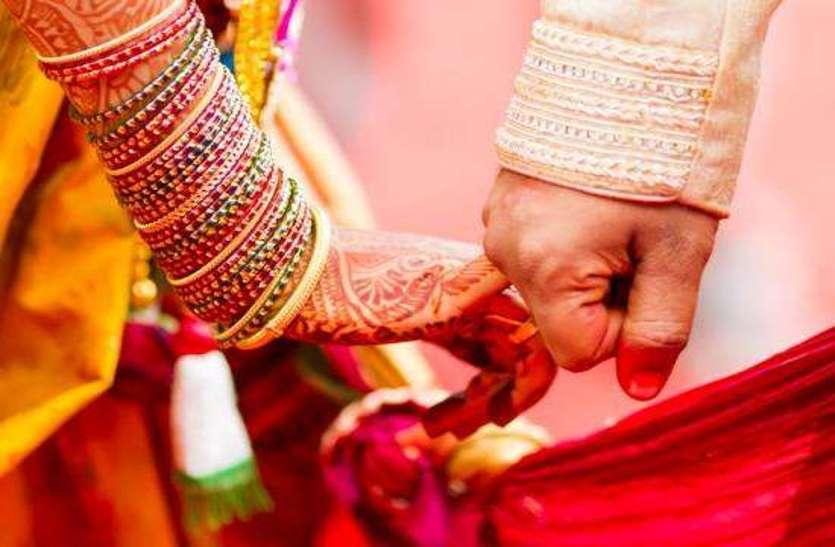 Shubh Muhurat Of Wedding In April Chhattisgarh - इस तिथि के बाद से बंद हो  जाएंगी शादियां, जानिए कब से शुरू होगा शादी का शुभ मुहूर्त | Patrika News