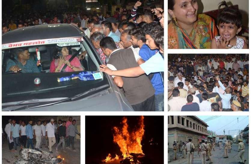 Soorsagar Clash - सूरसागर में आधी रात तक पथराव से बना रहा तनाव, वाहन फूंके, देखें तस्वीरें...