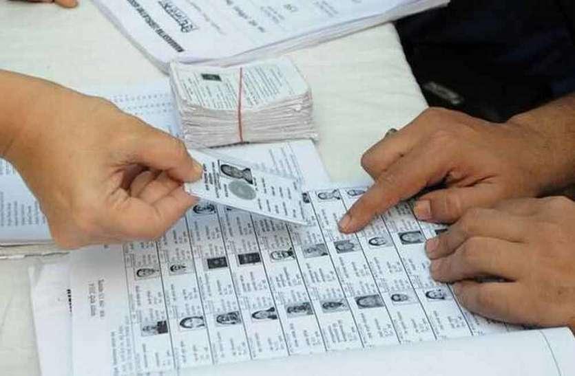 Loksabha election 2019 : जबलपुर में इस बार 50000 नए वोटर तय करेंगे सरकार का भविष्य