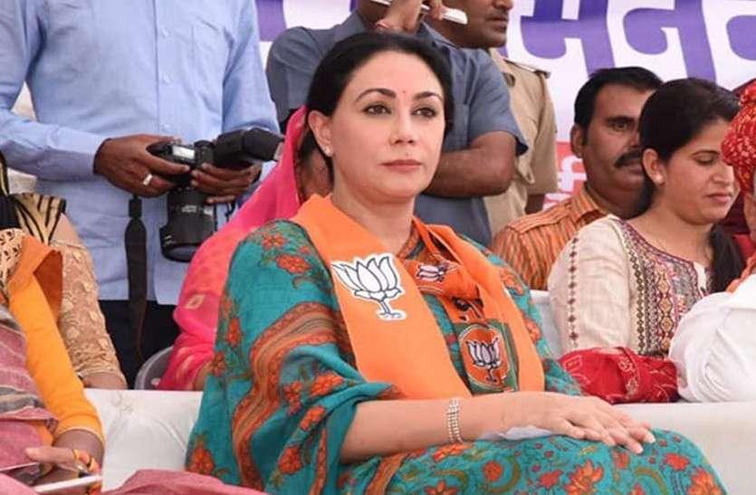 भाजपा प्रत्याशी दीया कुमारी ने कांग्रेस को बताया 'देशद्रोही पार्टी'