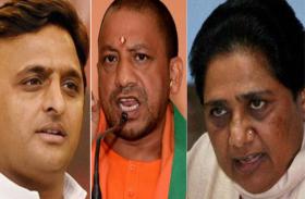 टिकट के लिए इन दल-बदलू नेताओं ने एक झटके में लिया फैसला, कपड़ों की तरह बदली अपनी राजनीतिक पार्टी