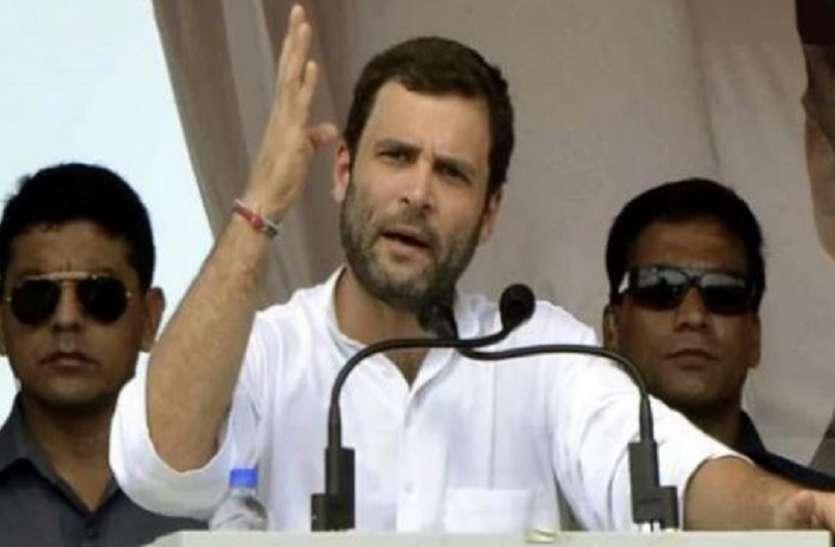 पीएम मोदी के घर में गरजे राहुल गांधी, बोले- पांच साल के अन्याय को न्याय में बदलेंगे