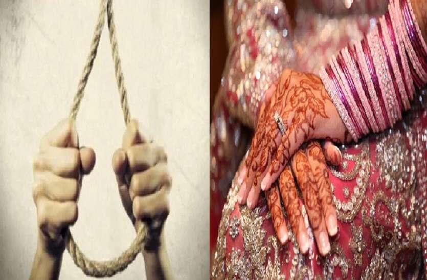 लड़के के शादी से मना करने पर लड़की ने उठाया बड़ा कदम, देखें वीडियो