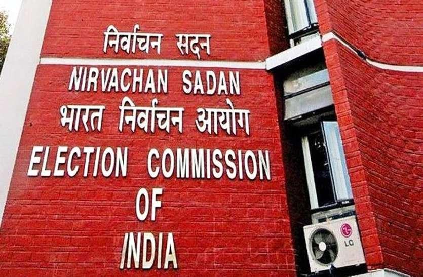 Lok Sabha Election 2019 : प्रत्याशियों को करनी होगी आपराधिक मामलों की घोषणा