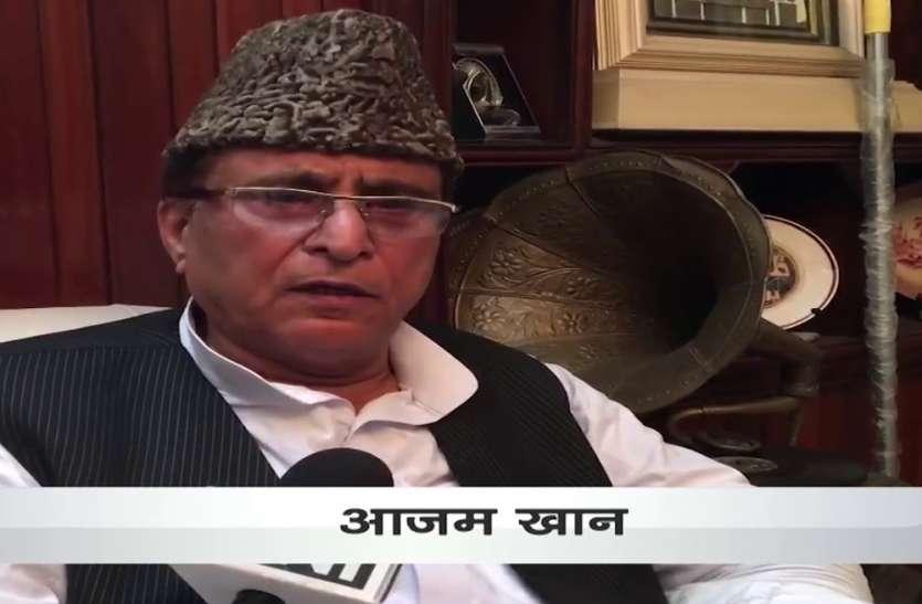 आजम खान के कभी दोस्त रहे इस बड़े नेता ने उनके नाम पर कर दिया ये ऐलान, कहा- वे तो ...