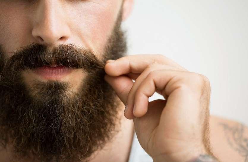 मर्दों की दाढ़ी में पलती है ये खतरनाक चीज जिससे हो सकती है घातक बीमारी, जानकर रह जाएंगे दंग
