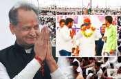 CM Ashok Gehlot को लोगों ने पहना दी ऐसी माला, देखने को सभा में मची होड़