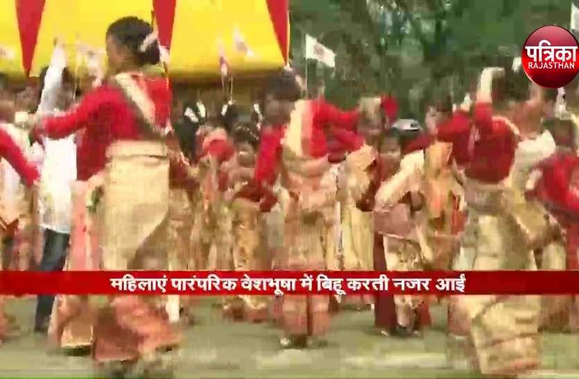 असम में महिलाएं पारंपरिक वेशभूषा में बिहू करती नजर आईं