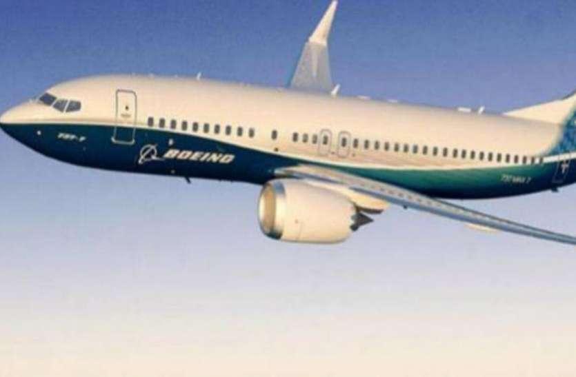 अमरीकन एयरलाइंस का फैसला, 19 अगस्त तक नहीं उड़ सकेंगे बोइंग 737 मैक्स विमान