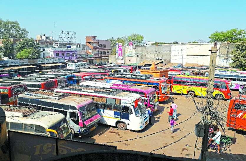 आज से होगा बसों का अधिग्रहण, चार दिनों तक बस यात्रियों की बढ़ेंगी मुश्किलें