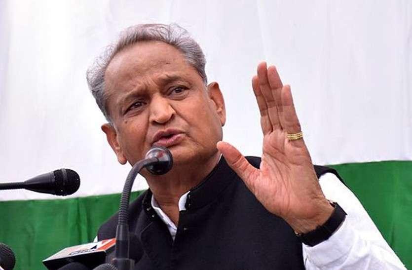 केंद्र सरकार पर जमकर बरसे मुख्यमंत्री अशोक गहलोत, कहा-चुनाव जीतने के लिए भाजपा करती है धर्म की राजनीति!