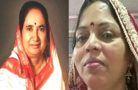 दौसा सीट पर होगा जसकौर मीणा और सविता मीणा का कड़ा मुकाबला, यहां देखें दोनों प्रत्याशियों का प्रोफाइल