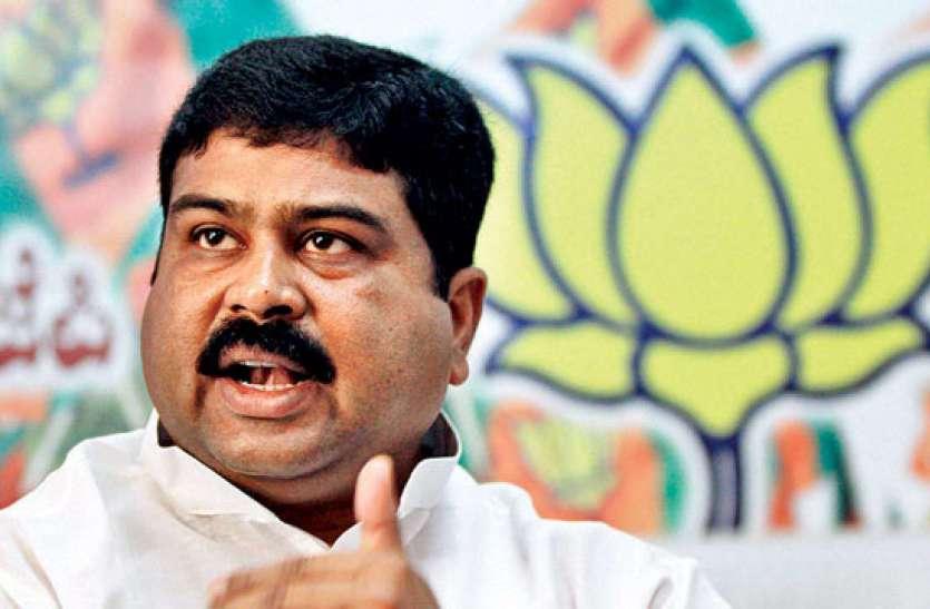भुवनेश्वर: पीएम मोदी के दौरे से पहले BJP कार्यकर्ता की हत्या, धर्मेंद्र प्रधान ने कहा- बुलेट से नहीं बैलट से देंगे जवाब