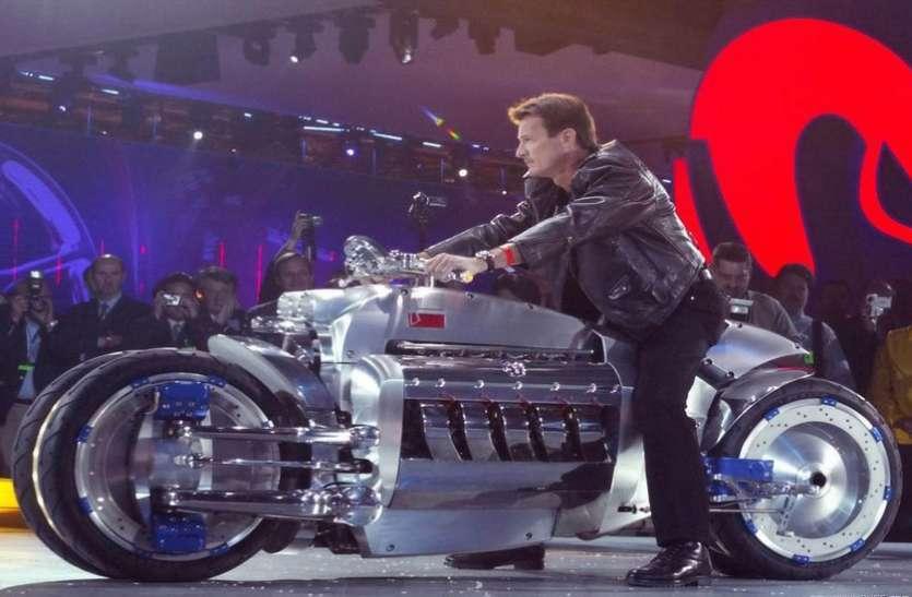 दुनिया में सिर्फ 9 लोगों के पास है ये बाइक, अंबानी भी खरीदने से पहले सोचेंगे 2 बार