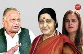 सुषमा स्वराज की मुलायम को हिदायत- रामपुर में द्रौपदी का चीर हरण, भीष्म की तरह न साधें चुप्पी