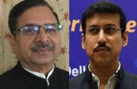 भाजपा के मंत्री राज्यवर्धन सिंह राठौर के पूर्व कोच को BSP ने इस सीट से दिया टिकट