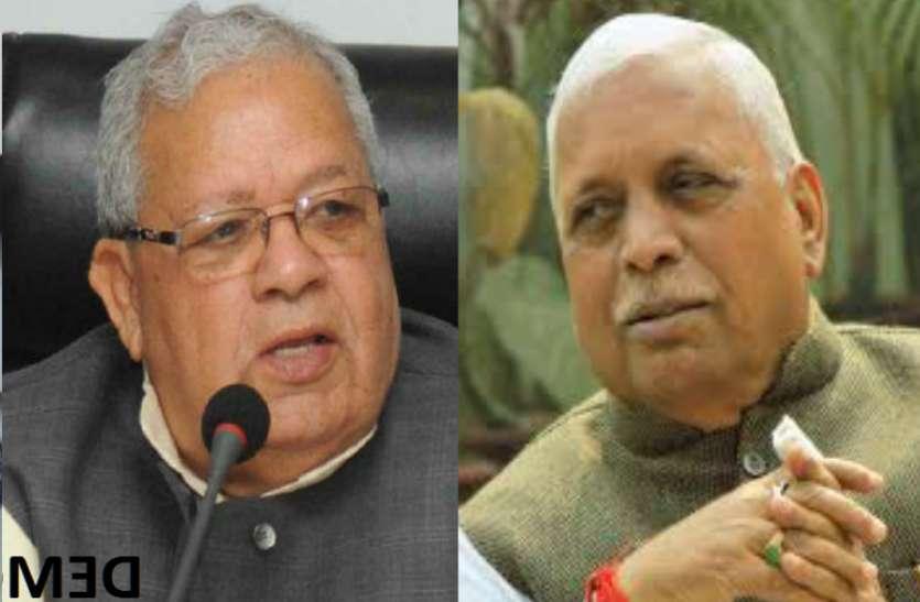 जानिये कौन हैं रमापति राम त्रिपाठी, जिन्हें BJP ने कलराज मिश्रा की सीट पर बनाया कैंडिडेट