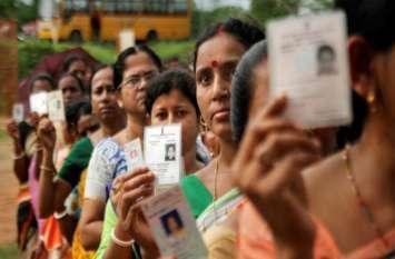 लोकसभा चुनाव 2019 : दूसरे चरण में होगा साफ अंदाजा, इन जगहों पर पड़ेंगे वोट