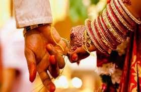 आज फिर गूंजेगी शहनाइयां, विवाह मंडपों में लौटेगी रौनक
