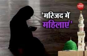 तीन तलाक और हलाला निकाह के बाद मुस्लिमों की एक और प्रथा पर रोक की मांग, SC पहुंचा मामला