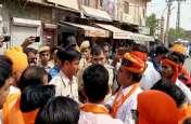 नागौर में कांकरिया स्कूल के प्रवेश द्वार पर लगाया ताला, गुस्साए शहरवासी