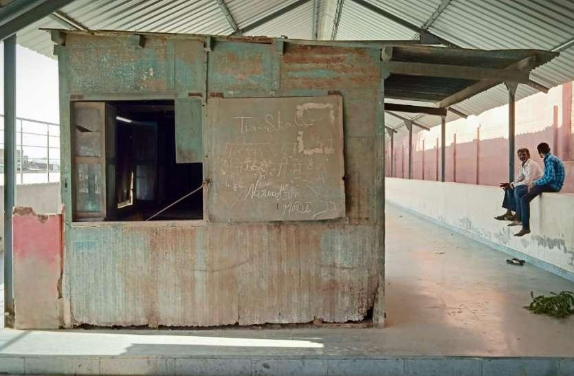 ये है पीएम नरेंद्र मोदी की टी-स्टॉल, जिसे आज भी धरोहर की तरह सहेज कर रखा गया है, देखें वीडियो...