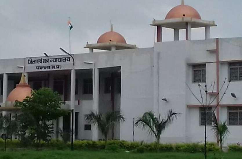 रीवा से किया अपहरण, पुलिस ने चेकिंग में धरदबोचा, कोर्ट ने सुनाई सजा