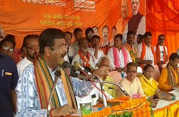 नवीन सरकार पर हमलावर हुए धर्मेंद्र प्रधान, बोले-सरकार करवा रही भाजपा कार्यकर्ताओं की हत्या