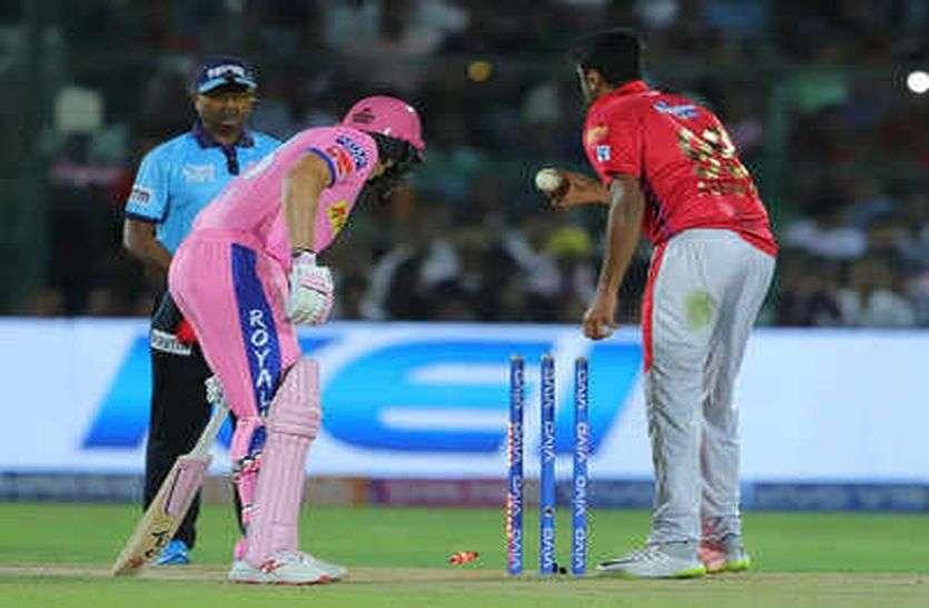 IPL-12 : मांकडिंग विवाद के बाद एक बार फिर आमने-सामने होंगे अश्विन और बटलर