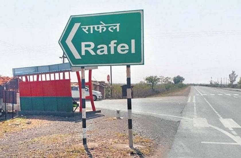 rafael people are annoyed