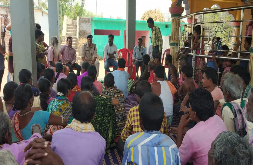11 गांव के लोगों ने लिया था वोट बहिष्कार का निर्णय, प्रशासन ने समझाया वोट का महत्व