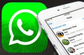 अब कोई नहीं कर पाएगा Groups में ऐड, बस Whatsapp में करें ये सेटिंग