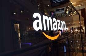 Amazon फ्री म्यूजिक स्ट्रीमिंग सर्विस करेगा लॉन्च, देखिए वीडियो