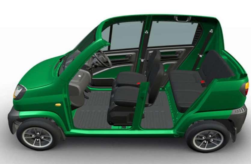 आज लॉन्च होगी Bajaj की ये सस्ती कार, 1 लीटर में चलती है 35 किमी