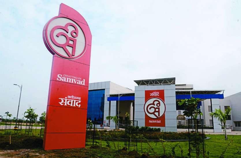 RTI से हुआ खुलासा, अपात्र फर्म को भाजपा सरकार ने दे दिया था योजनाओं के प्रचार का ठेका