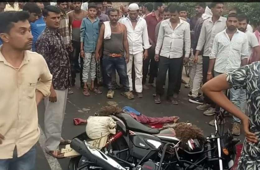 घर से मिलकर मजदूरी के लिए जा रहे थे इंदौर रास्ते में हो गया मौत से सामना