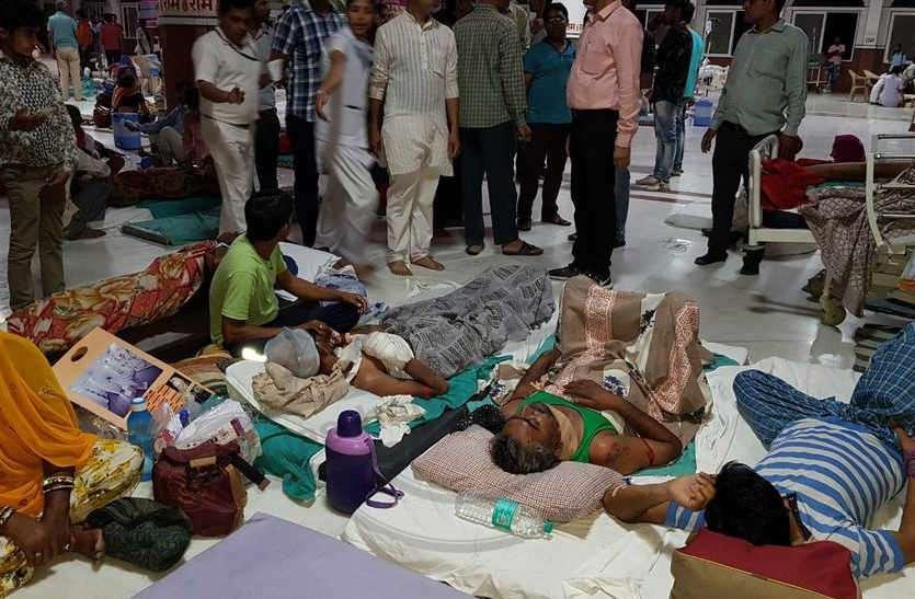 निजी अस्पताल में आग, मरीजों को दूसरे अस्पतालों में किया शिफ्ट