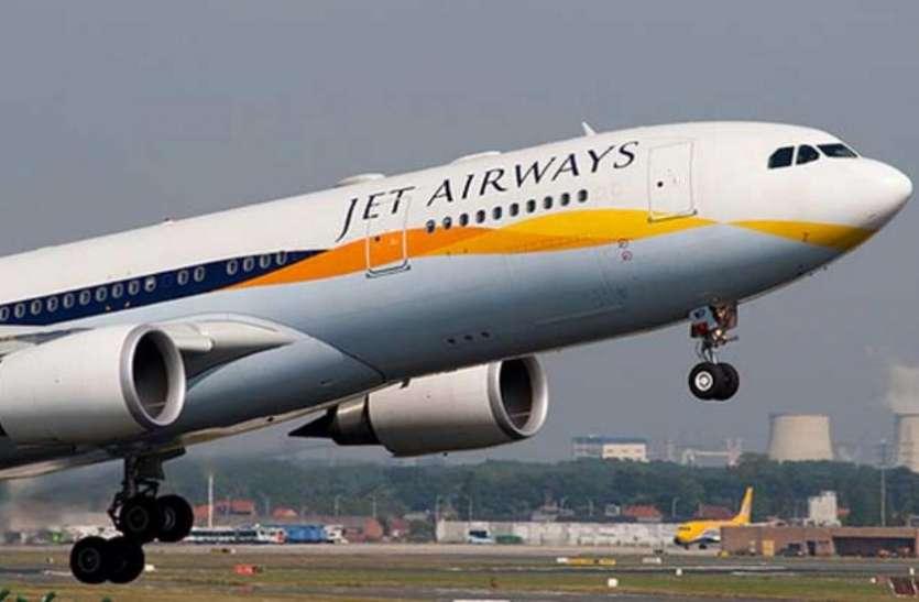 जेट एयरवेज ने 18 अप्रैल तक रद्द की अंतर्राष्ट्रीय उड़ानें , आज होगी बोर्ड बैठक