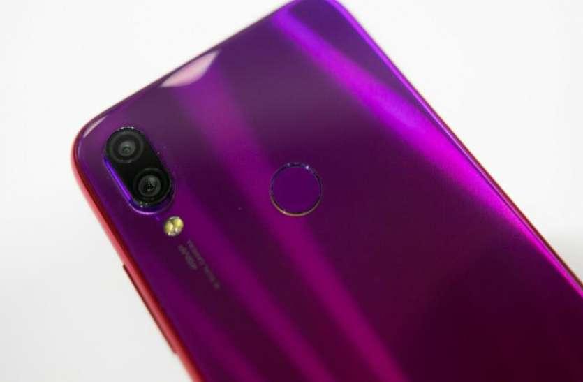 कल से ओपन सेल के लिए उपलब्ध होगा Redmi Note 7, जानें कीमत और फीचर्स