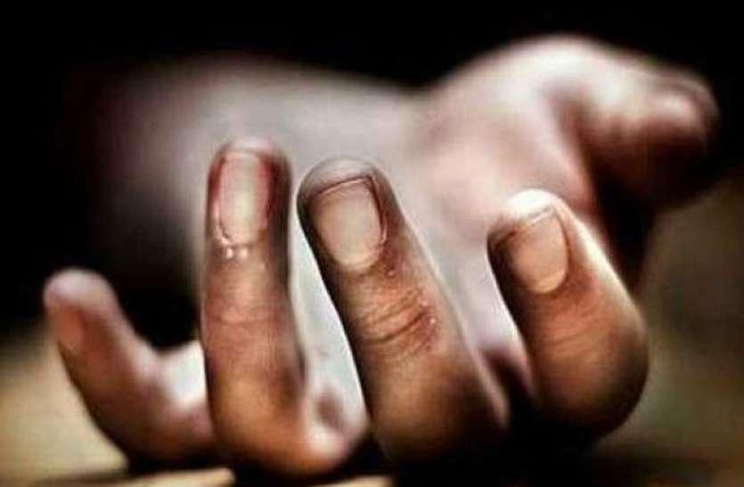 महुआ बीनने के दौरान पति ने दे दी ऐसी वरदात को अंजाम, पत्नी की मौके पर हो गई मौत