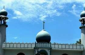 'मस्जिद में महिलाओं का प्रवेश वर्जित' को गैरकानूनी करार देने की मांग, SC ने केंद्र समेत इन संगठनों को भेजा नोटिस