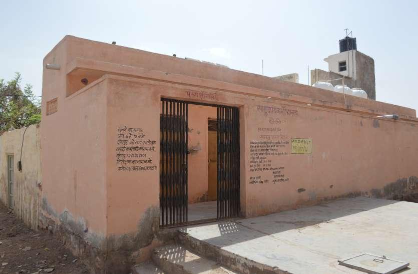 खुशखबरी : जिले में होगा 348 सामुदायिक शौचालयों का निर्माण